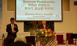 한미국가조찬기도회 북한-테리 스미스 예루살렘 침례교회 담임목사