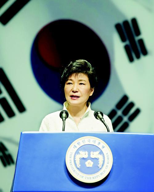 박근혜 대통령, 국가조찬기도회 참석