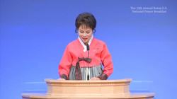 The 15th Annual Korea U.S. National Prayer Breakfast