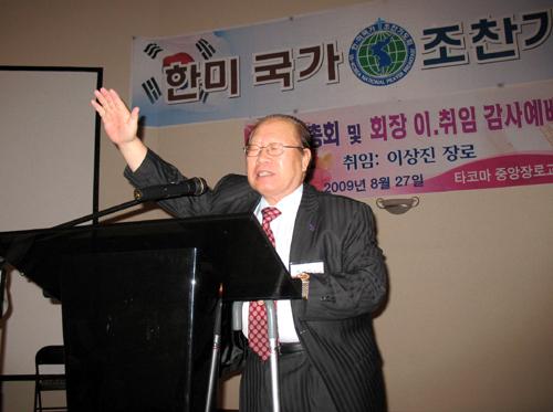 축도 조찬기도회 고문위원 정남식 목사
