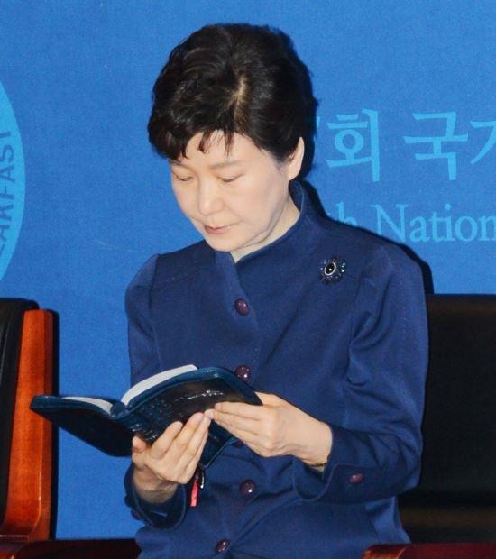 제47회 국가조찬기도회 박 대통령