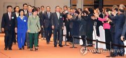박 대통령, 국가조찬기도회