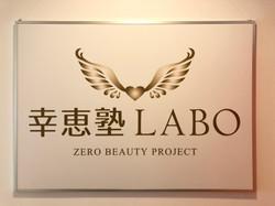 店舗logo