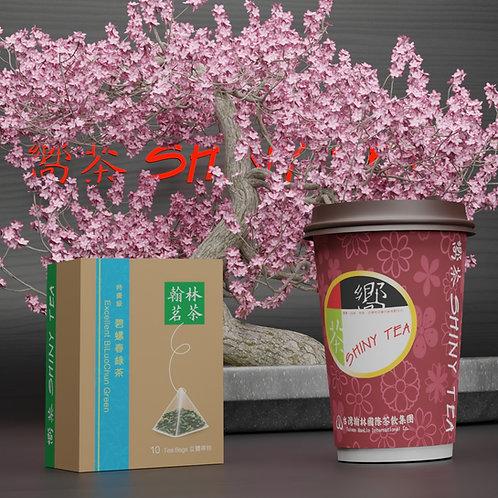 特優級/碧螺春綠茶 (10包裝)  Excellent/BiLuoChun Tea (10 Tea Bags)