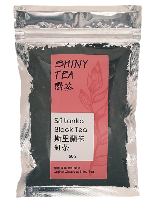 Sri Lanka Black Tea  斯里蘭卡紅茶 (50g)