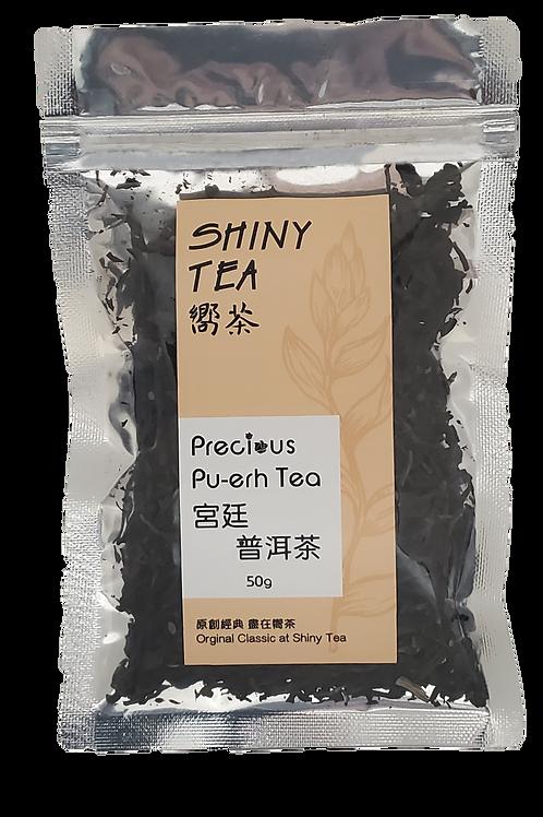 Presious Pu-erh Tea 宮廷普洱茶 (50g)