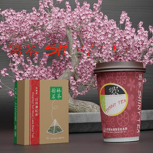 特優級/日月潭紅茶 (10包裝)  Excellent/Sun Moon Lake  Black Tea (10 Tea Bags)