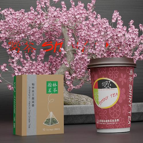翰林茶王/龍涎香 (10包裝)  HanLin Top Grade Tea / Ambergris (10 Tea Bags)
