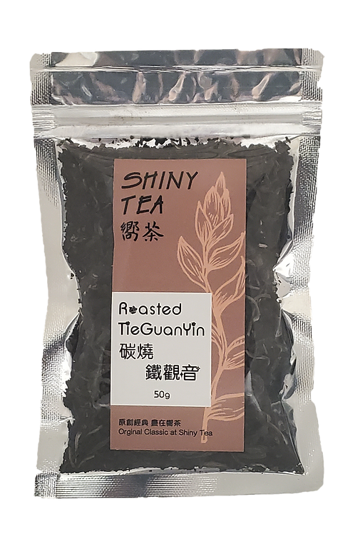 Roasted Tieguanyin Tea 碳燒鐵觀音 (50g)