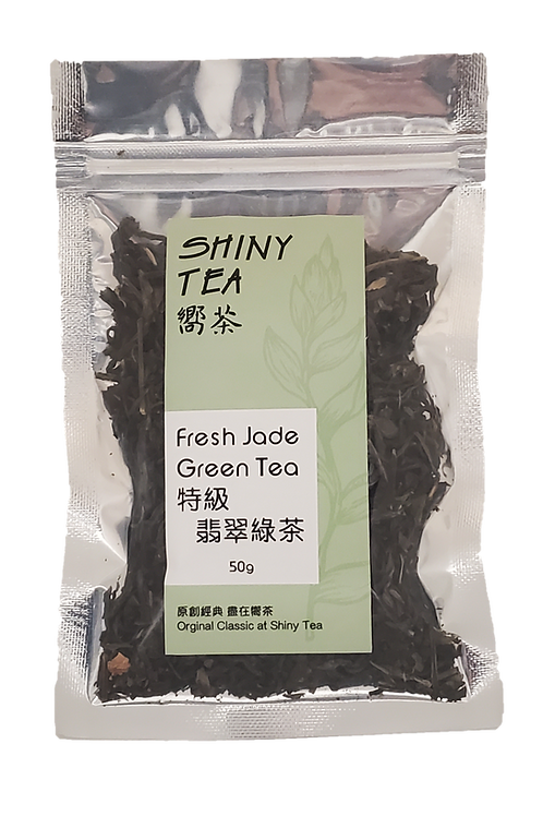 Fresh Jade Green Tea 特級翡翠綠茶 (50g)