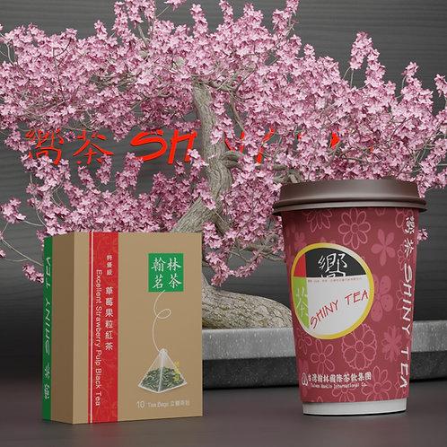 特優級/草莓果粒紅茶 (10包裝)  Excellent/Strawberry Pulp Black Tea (10 Tea Bags)