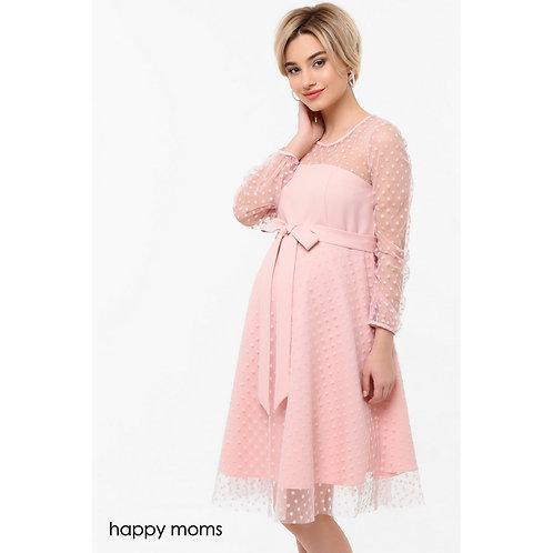 """Поставщик """"Happy Moms"""" Одежда для будущих мам"""