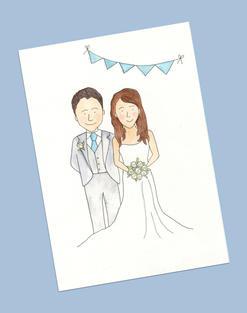 Wedding couple £20.00