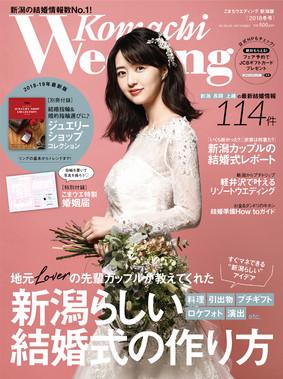 KW18冬表紙-RGB.jpg