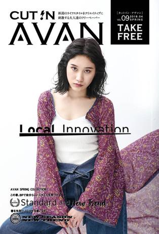 AVAN_vol9_02.jpg
