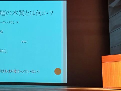 平田オリザさん:井戸知事=新生兵庫講演会