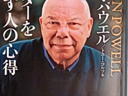 週刊読んDayMonth20201023