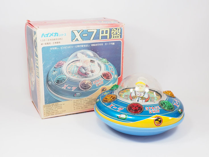 MASUDAYA MODERN TOYS - X7 XPLORER