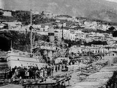 VIERA Y CLAVIJO Historia La Palma.jpg