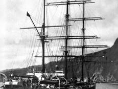 GALATEA. Museo Naval.jpg