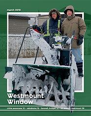 Westmount Window magazine cover March 2019