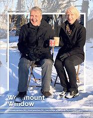 Westmount Window magazine cover December 2018