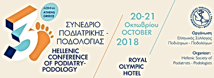 3RD HELLENIC CONFERENCE PODIATRY