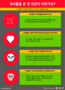 How Do You Feel Korean.png
