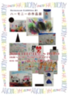 flyer-1.jpg
