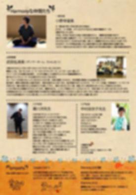 A3_横-[更新済み].jpg
