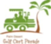 Palm Desert Golf Cart Parade-1.png