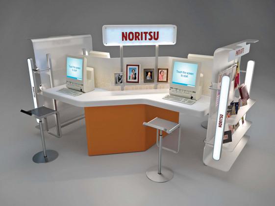 Noritsu2.jpg
