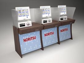 Noritsu4700.jpg
