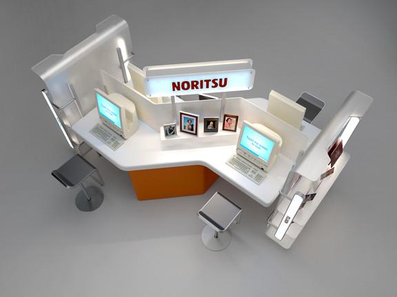Noritsu1.jpg