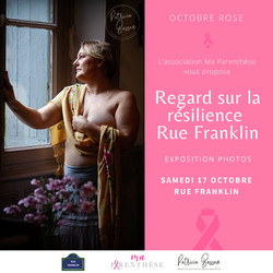 Exposition photos - Rue Franklin 4