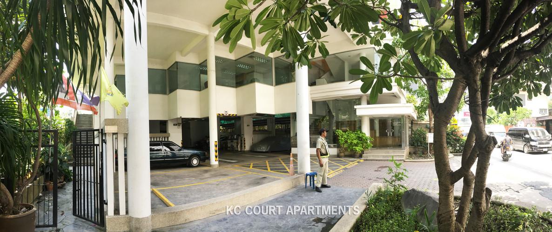 KC Court Front Entrance
