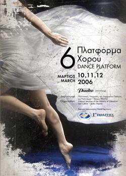 6th Dance Platform Material, 2006