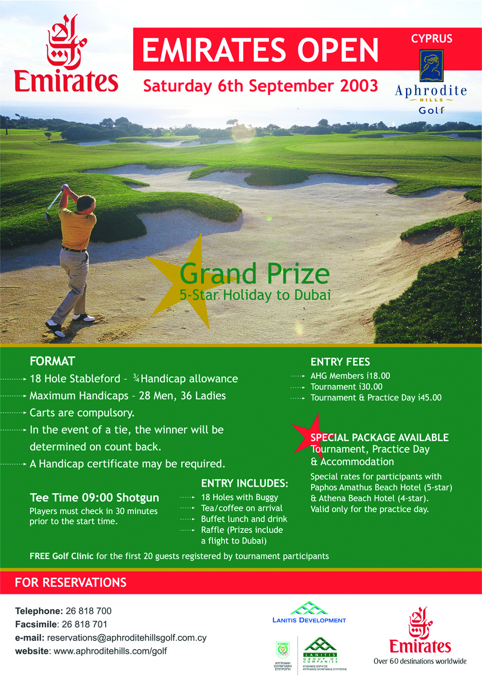 Emirates Open - AH Golf, 2005