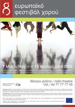 8th European Dance Festival, 2005