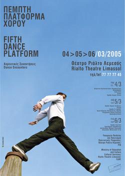 5th Dance Platform Material, 2005