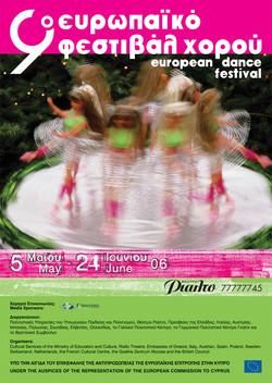 European Dance Festival, 2006
