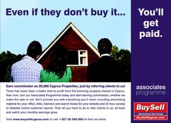 BuySell Associates Programme, 2007
