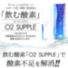 st-o2s-01 (1).jpg