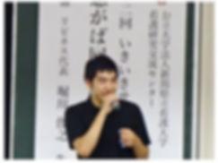 いきいきサロン①.JPG