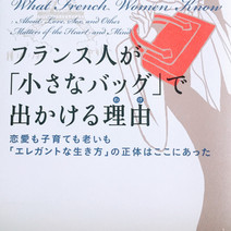 Japanese edition: What French Women Know
