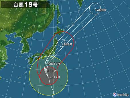 台風19号 10月12日土曜日 臨時休業