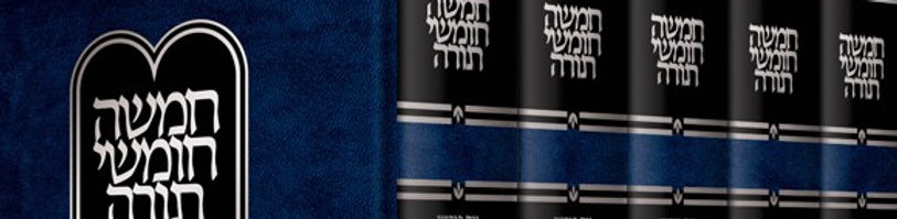 Bachelor of Hebrew Letters