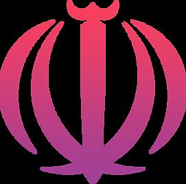 1200px-Emblem_of_Iran-2.png