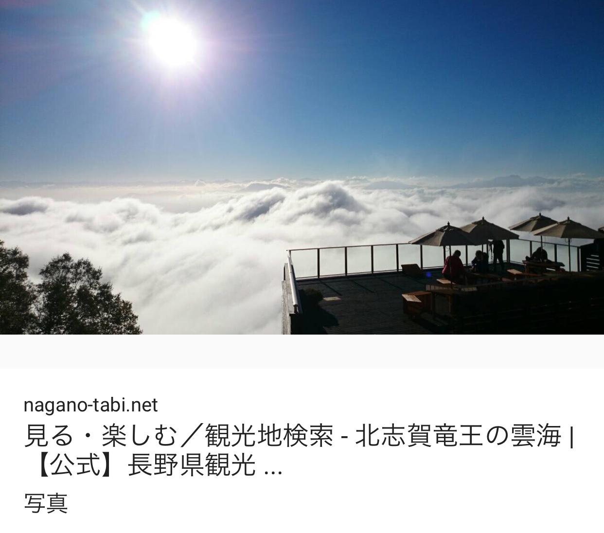 雲海綺麗ですね!
