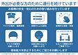 バス・タクシー感染拡大防止シール.png